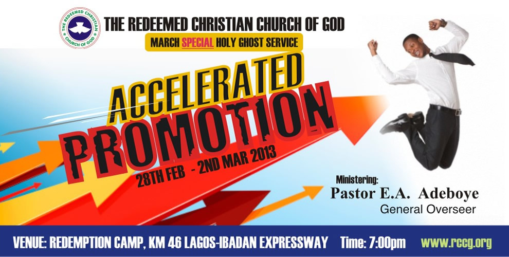 RCCG-March-2013-Holy-Ghost-service.jpg