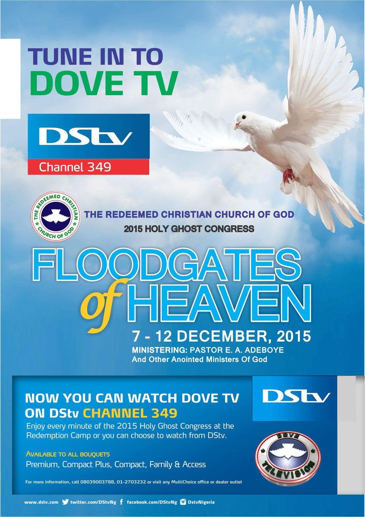HGC 2015 on DSTV