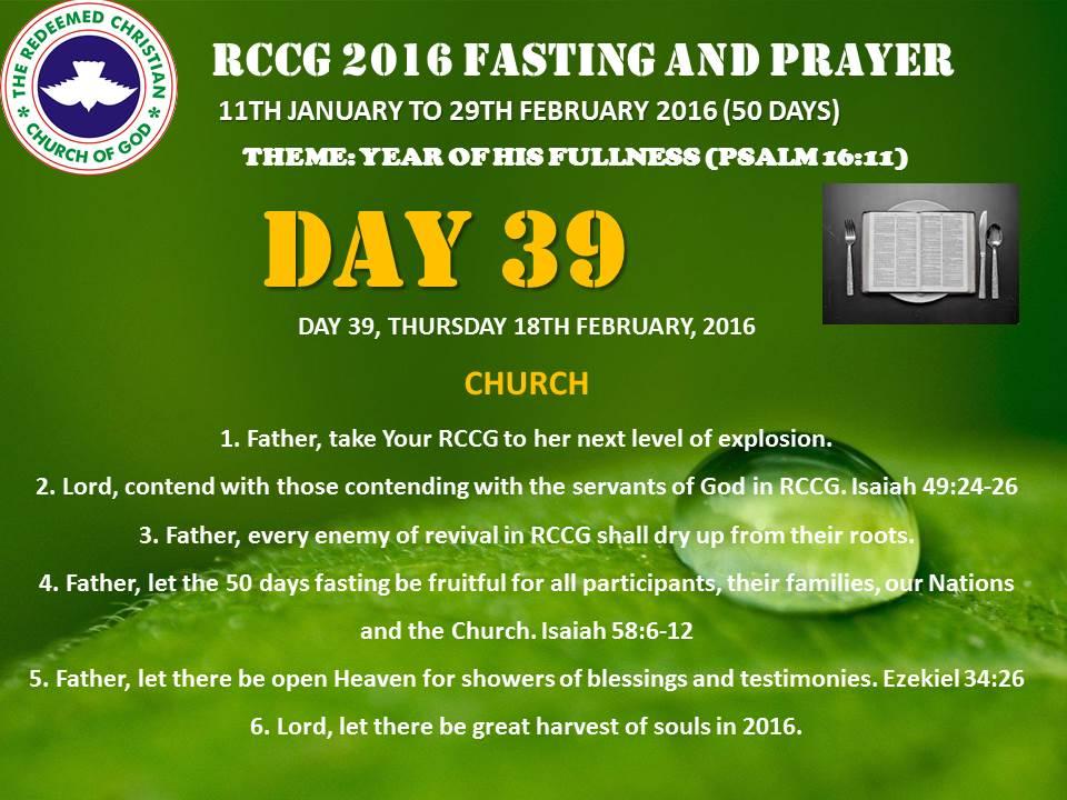 Day 39: RCCG 2016 fasting & prayers: (18th February) Prayer Points