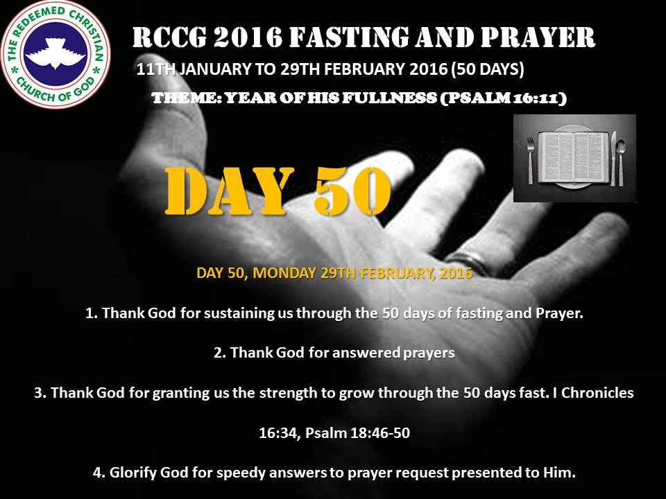 RCCG fasting 2016 DAY 50