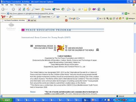 The Goi Peace Foundation website